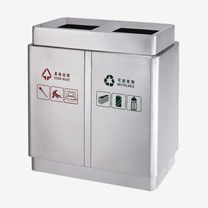 GPX-244分类环保垃圾桶户外垃圾桶
