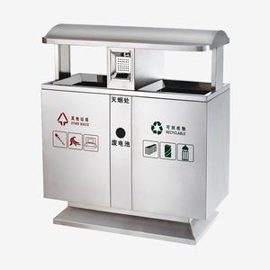 GPX-242分类环保垃圾桶户外垃圾桶