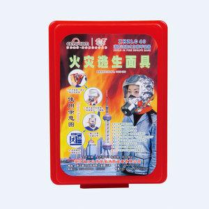 消防面具过滤式消防自救呼吸器TZL30