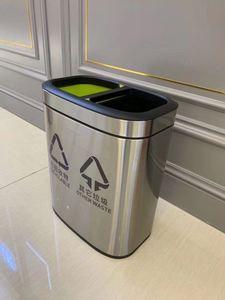EKO矩形分类垃圾桶
