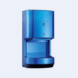 ABS高速干手器深蓝色3200型