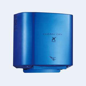 ABS高速干手器深蓝色3100型