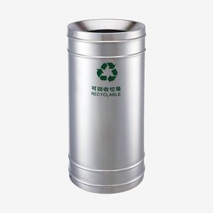 GPX-247室内分类环保垃圾桶户外垃圾桶