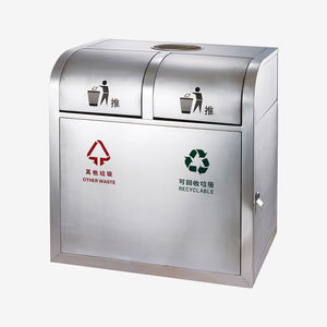 GPX-248分类环保垃圾桶户外垃圾桶