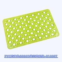 PVC防滑垫6039D透明绿