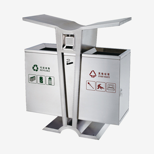 GPX-246分类环保垃圾桶户外垃圾桶