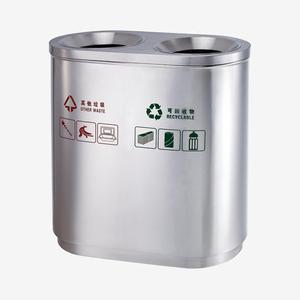 GPX-243分类环保垃圾桶户外垃圾桶