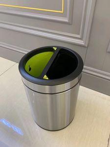 EKO圆形分类垃圾桶