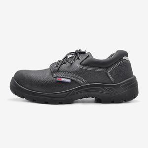 真皮厨师鞋(防护型)