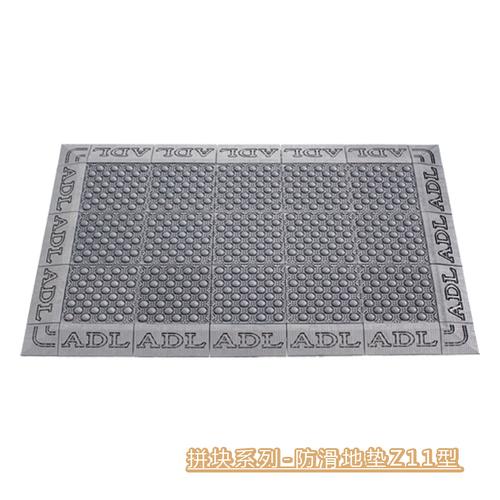 拼块【系列】-防尘室外垫防滑地垫Z11型